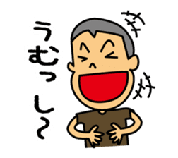 Miyakojima dialect sticker #1121200