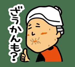 Miyakojima dialect sticker #1121201