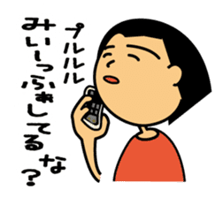 Miyakojima dialect sticker #1121202