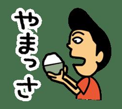 Miyakojima dialect sticker #1121206
