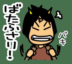Miyakojima dialect sticker #1121208