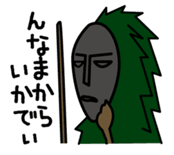 Miyakojima dialect sticker #1121211