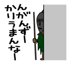 Miyakojima dialect sticker #1121212