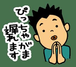 Miyakojima dialect sticker #1121213