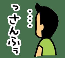 Miyakojima dialect sticker #1121216