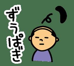 Miyakojima dialect sticker #1121217