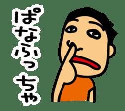 Miyakojima dialect sticker #1121218