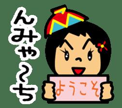 Miyakojima dialect sticker #1121219