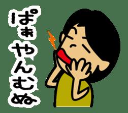 Miyakojima dialect sticker #1121221