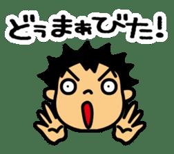 Miyakojima dialect sticker #1121222