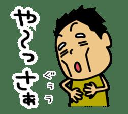 Miyakojima dialect sticker #1121223