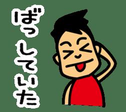 Miyakojima dialect sticker #1121225
