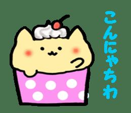 Cup Cake Cat sticker #1121266