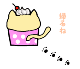 Cup Cake Cat sticker #1121271