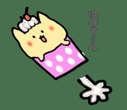 Cup Cake Cat sticker #1121273