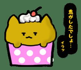 Cup Cake Cat sticker #1121274