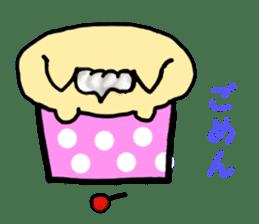 Cup Cake Cat sticker #1121275