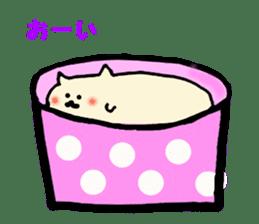 Cup Cake Cat sticker #1121277