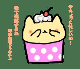 Cup Cake Cat sticker #1121283