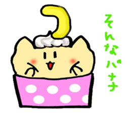 Cup Cake Cat sticker #1121286