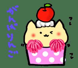 Cup Cake Cat sticker #1121287