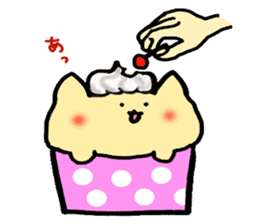Cup Cake Cat sticker #1121289