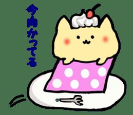 Cup Cake Cat sticker #1121291