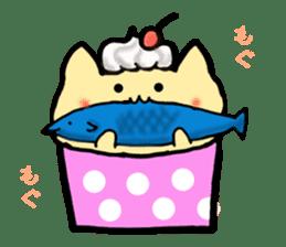 Cup Cake Cat sticker #1121292