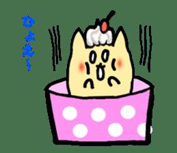 Cup Cake Cat sticker #1121293