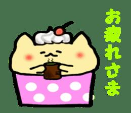 Cup Cake Cat sticker #1121294