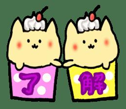 Cup Cake Cat sticker #1121296