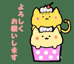 Cup Cake Cat sticker #1121297