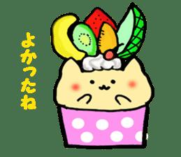 Cup Cake Cat sticker #1121302