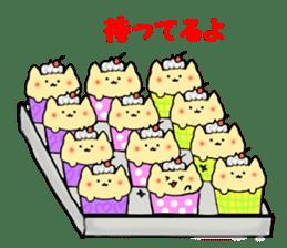 Cup Cake Cat sticker #1121305