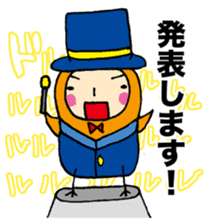 Hiyopo  part5 sticker #1122066