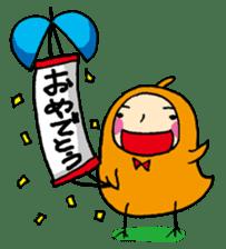 Hiyopo  part5 sticker #1122070