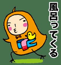 Hiyopo  part5 sticker #1122071