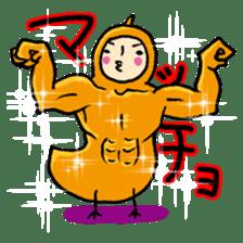 Hiyopo  part5 sticker #1122075