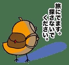 Hiyopo  part5 sticker #1122076