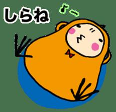 Hiyopo  part5 sticker #1122079