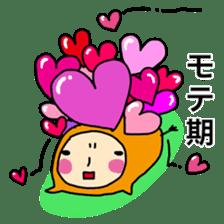 Hiyopo  part5 sticker #1122088