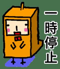 Hiyopo  part5 sticker #1122095