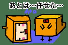 Hiyopo  part5 sticker #1122096