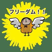 Hiyopo  part5 sticker #1122100
