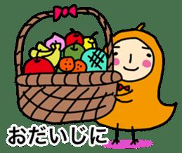 Hiyopo  part5 sticker #1122104