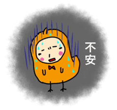 Hiyopo  part5 sticker #1122105