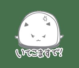 Poatama sticker #1122554