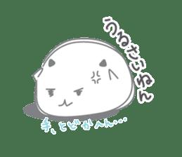 Poatama sticker #1122559