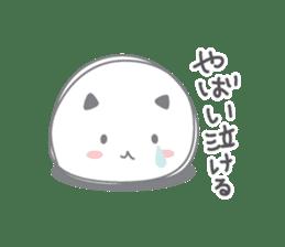 Poatama sticker #1122574