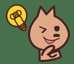 CHOCO*Pa! sticker #1122976